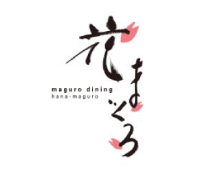 maguro dining 花まぐろ